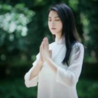 生命的喜悦*祈祷文(录音版)