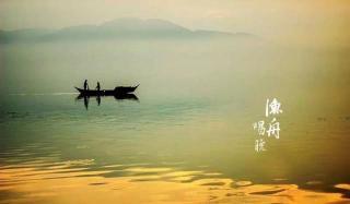 渔舟唱晚,响穷彭蠡之滨;雁阵惊寒,声断衡阳之浦。