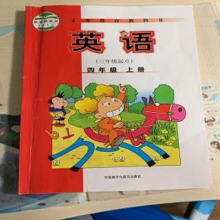 外研版小学英语三年级起点四年级上册第十单元课文朗诵