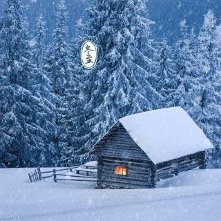 朱自清:想起喜欢的人,冬天也变得温暖