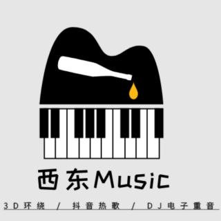 风筝误-3D环绕音乐-(西东Music)