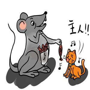 挂铃铛 - 粤夜越67