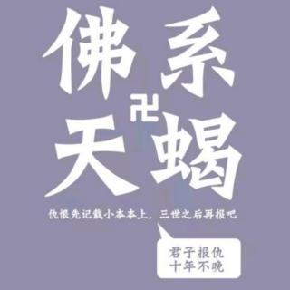 天蝎座:恋爱怪癖(原创)