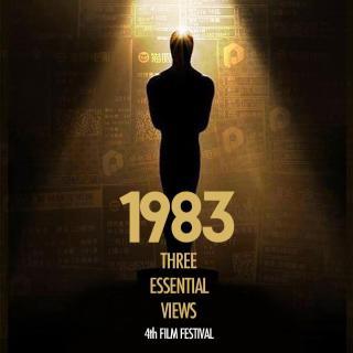 Vol88.第4届三观电影节.1983毁三观