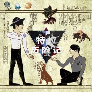 TR010 北京猿人头盖骨:洛克菲勒基金会