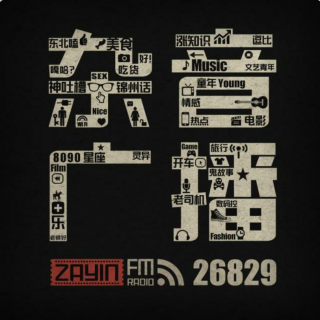 2019vs2020