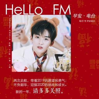 HeLLo.FM   vol.10 早安,亲爱的何洛洛