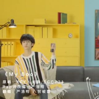 《MY BOO》——严浩翔/贺峻霖