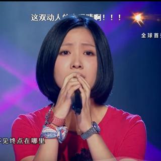 【追忆姚贝娜】姚贝娜-也许明天(《中国好声音2》live)