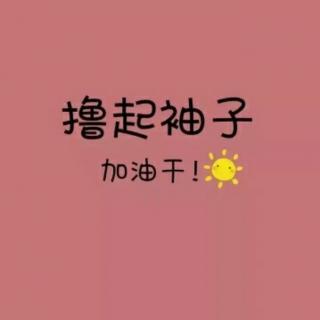 刘珂矣–暖山