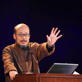 07-中国上古时代社会文明构型的状态《东西方文化与文明溯源》王东