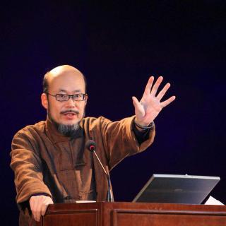 10-思维方式的分化《东西方文化与文明溯源》王东岳