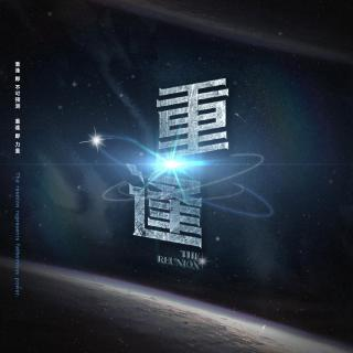 08.宋亚轩《忍者+龙拳》