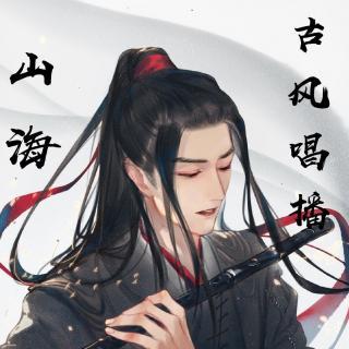 小城谣(Cover:胡碧乔)