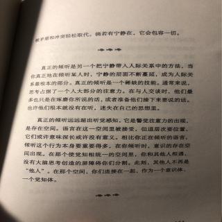 幸运之书p103