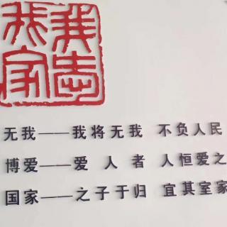 1.17兰霞家书及回应