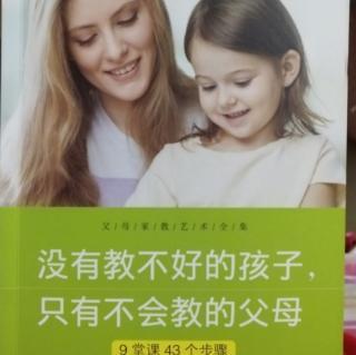 读懂孩子的心,走进她的小世界