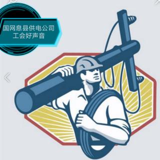 人民日报:苦难是走向成熟的台阶~王泽阳(来自FM159455396)