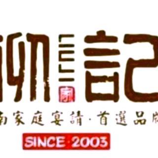 南屏店张江飞2020/1/24学习打卡
