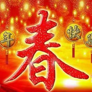 春节的来历-听剑波哥哥讲故事系列-大年三十倾情奉献