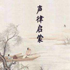 七虞3-2