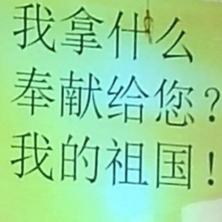 为武汉祈福:年晓清诵读:文化自信与民族复兴0126一下