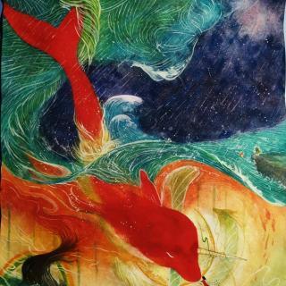 水是鱼的大地和天空