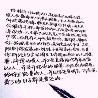 新概念1/3