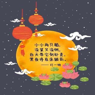 """""""元宵节为什么要猜灯谜吗""""?宝宝老师来为你解答!"""