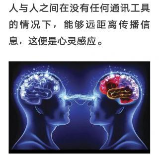 当你想念一个人的时候,对方也会有感觉?解析:第六感和心理暗示