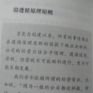 读书0211