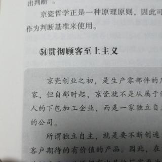 读书0212
