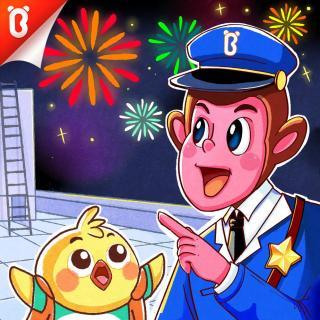 【第一季15】番外:弗兰熊的新年谜题1-猴子警长探案记·宝宝巴士故