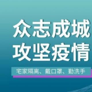 2区2群家书诵读:刘松丽《相信相信的力量》