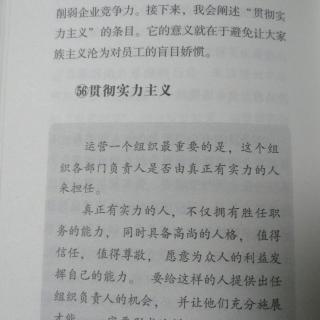 读书0214