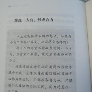 读书0217