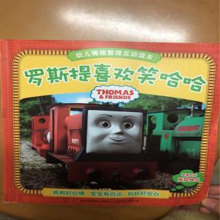 托马斯小火车-罗斯提喜欢笑哈哈