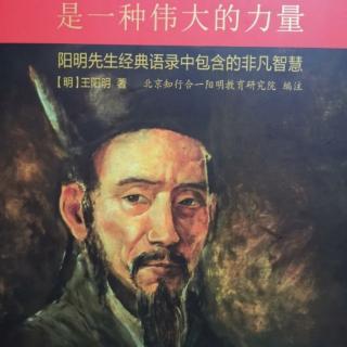 35答欧阳崇一书 (10)
