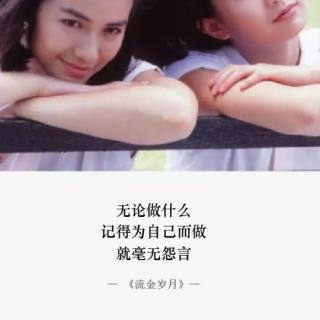 韩剧《游戏:向着零时》OSTPart4