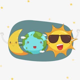 太阳🌞公公和月亮🌙婆婆