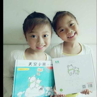 杨梓姝朗读《大蜻蜓》