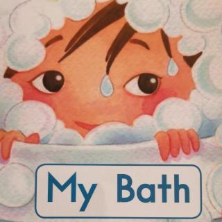 小步绘本讲解my bath