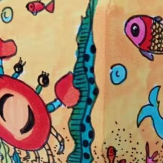 鱼和蟹的故事