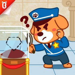 【安全警长拉布拉多06】1-不把异物放嘴里:谁偷了蓝宝石