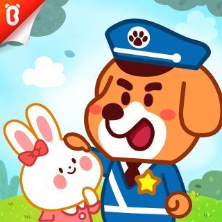 【安全警长拉布拉多07】1-帮助他人要小心:可疑狸猫大追踪【宝宝