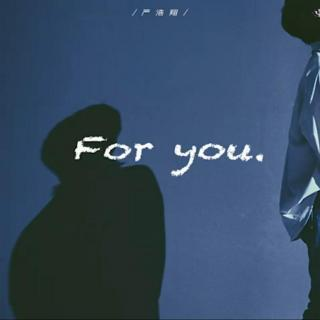 严浩翔--For You [原创]