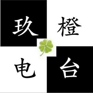 第9期【致你们】主播-晨晨