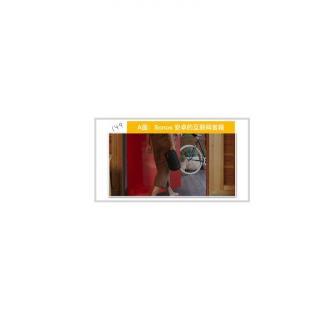 A面:Sonos 安卓的互联网音箱