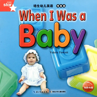 《when I was a baby》