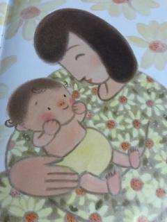 谢谢你来做妈妈的宝宝
